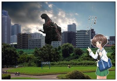 ゆかりん_001.jpg