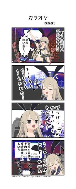 カラオケ_001.jpg