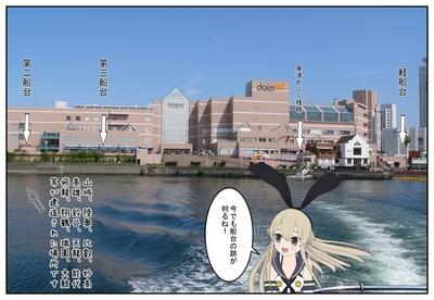 ダイエー_001.jpg