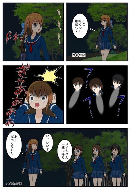 メメンとモリ40_001.jpg