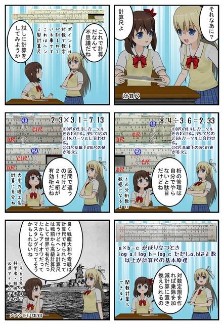 メメンとモリ47_001.jpg