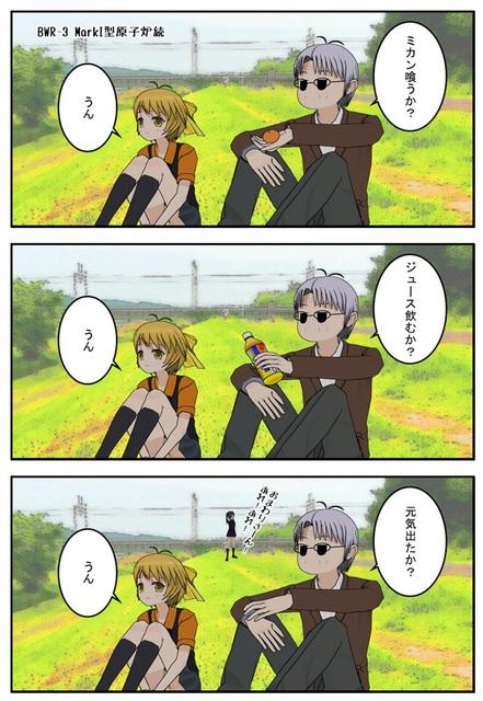 メメンとモリ49_001.jpg
