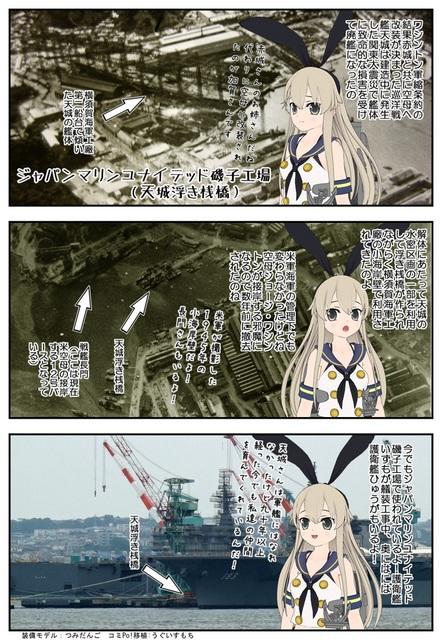 天城浮き桟橋_001.jpg