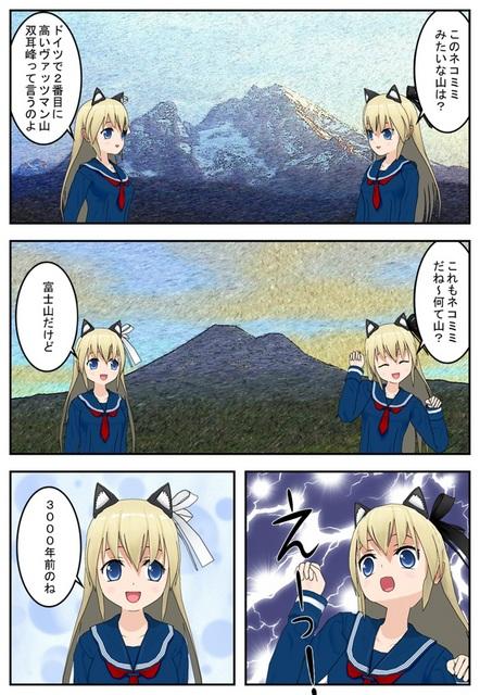 富士山5_001.jpg