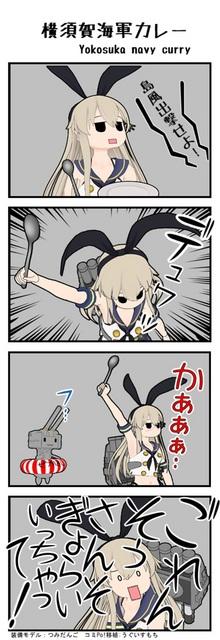 海軍カレー_001.jpg