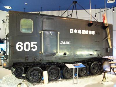 P1130118a.jpg